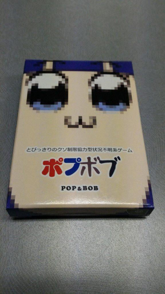 popbob